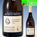 コート・デュ・ジュラ・シャルドネ レ・ノルマン[2015]ドメーヌ・マルヌ・ブランシュ Côtes du Jura Chardonnay Les Normins Domaine des Marnes Blanches【あす楽_土曜営業】