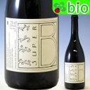 ショッピングワイン VdFルージュ シューペール・ベー(サンスフル)(2018)ドメーヌ・ラ・ボエムCuvee Super B Domaine La Boheme【あす楽_土曜営業】