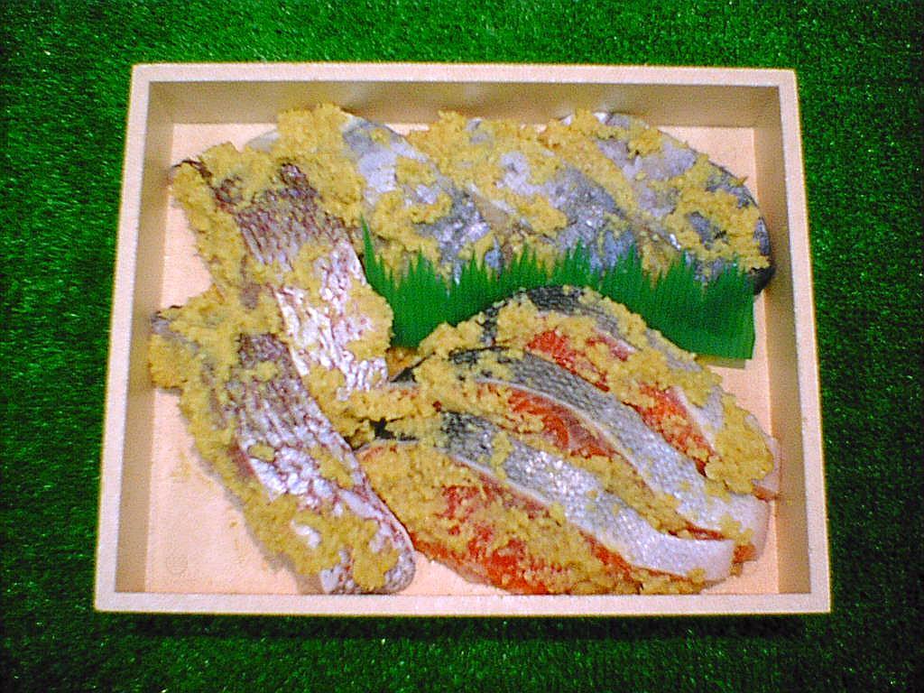 味噌漬けセットA(鯛、さわら、サーモン)の商品画像