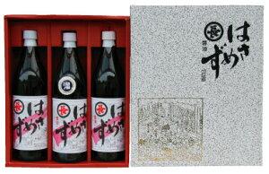 伊賀の逸品各種メディアで放映伝統の技法で作られたお箸で、はさめない「はさめず醤油」ギフト専用箱入り900ml×3本