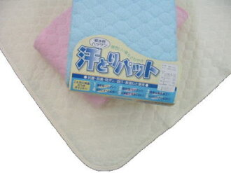 Just lay on the bed kneeling easy mounting 汗取り kneeling pad double