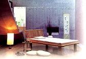 西川リビング伝統美の中にモダンな感性が薫る、スタイリッシュデザイン高間ベッド FM-08クイーンベッド【smtb-TK】