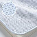 京都西川 ローズアイス敷きパッド 軽量タイプ セミダブルサイズ120cm×205cm ひんやりマット【RCP】