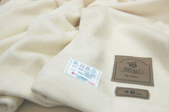 Natural material Kyoto Nishikawa's finest silk blanket single size collar hem made in silk.