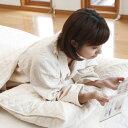 【マニフレックス認定ショップ】マニフレックス パジャマ ツーピースパジャマ OKO-TEX CLASS-1 ガーゼと脱脂綿のパジャマ
