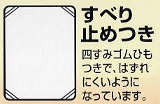 �����ʻ��ѤǤ��Ĥ⤢�ä��������ä����ѥåɥ��ߥ��֥륵����������×����������tk-sale1207��