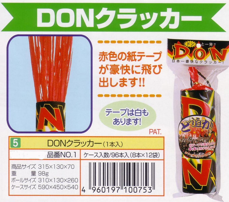 DONクラッカーテープの色赤・白1ケース96本入り