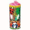 【花火】 【噴出し】 パンダの本気(2段階噴出)