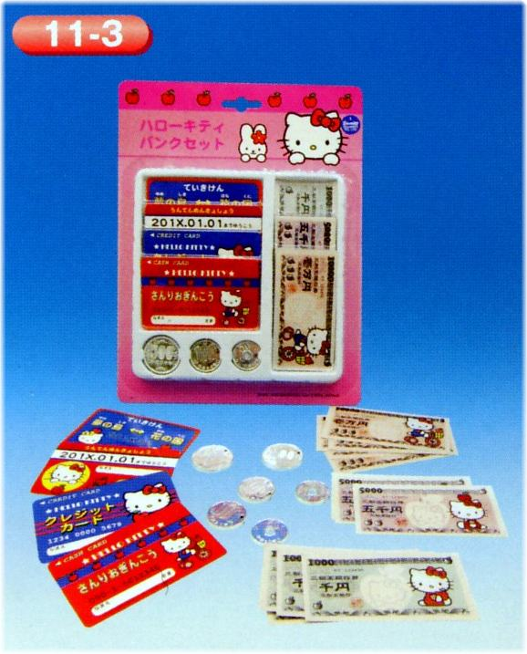 Hello Kitty Bank