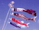 1.5m慶賀鯉万能型スタンドセット