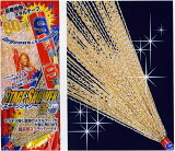 ステージシャワー金&銀【tg-w3】