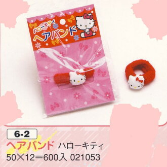 Hello Kitty hairband 1