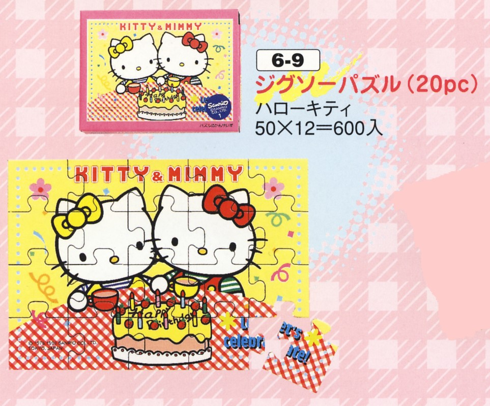 Jigsaw puzzle (20 PC) Hello Kitty one piece