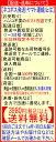 【キャッシュレス5%還元対象】令和元年度産<徳島県産こしひかり>玄米25kg 【送料無料!一部地域を除く】新米