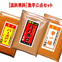 全国お取り寄せグルメ京都食品全体No.5