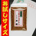 【京七味(ミニ袋10g)】山椒の香りが京の味[お試しサイズ]  (ポイント)