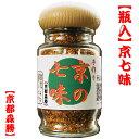 全国お取り寄せグルメ京都食品全体No.28