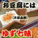 大分県特産 カボスぽん酢 360ml(大分県産のかぼす使用 フンドーキン醤油)