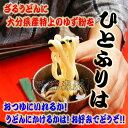 【ゆず粉】ミニ袋6g入 ☆国産:大分県産:特上品[お試しサイズ](ポイント)