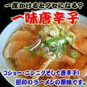 石見高原ハーブ米島根県産きぬむすめ(減農薬)令和2年産1等米10kg
