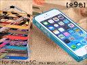 【全9色】iPhone5C アルミバンパー|フレームケース|超薄型 大人気 超薄 金属枠 メタル カバー 送料無料
