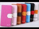【全6色】iPod touch5/iPod touch6 手帳型レザーケース|第5世代/第6世代横開き皮革ウォレット風カバー 送料無料