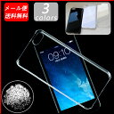 【全3色】iPod touch6/touch5 透明 ハードケース|第6世代/第5世代 iPhone5/5S/SE/5C/6/6S/7/7Plus/iPhone8/8Plus/iPhoneX/Xs 極薄 極軽 クリア ブラック ホワイト カバー 送料無料