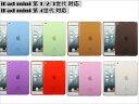 【全9色】iPad Mini4 /iPad Mini 1/2/3 TPUソフトケース|第1/2/3世代/第4世代 2015年新型 透明クリアーカバー 送料無料