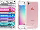 【全8色】iPhone7/iPhone8|iPhone7Plus/iPhone8Plus| iPhoneX 透明TPUソフトケース|耐衝撃 クリアーシリコンカバー 送料無料