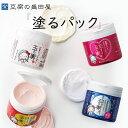 楽天スーパーSALE限定 20%OFF&送料無料!豆腐の盛田...