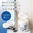 【豆腐の盛田屋 公式】豆乳よーぐるとぱっく 逆玉の輿
