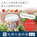 【豆腐の盛田屋 公式】豆乳よーぐるとオールインワンじぇる 玉...