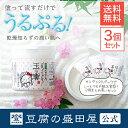 【豆腐の盛田屋 公式】豆乳よーぐるとぱっく 玉の輿 3個セット
