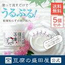 豆乳よーぐるとぱっく玉の輿 5個セット(豆乳ヨーグルトパック玉の輿) 【豆腐の盛田屋 公式】|パック