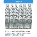 室戸海洋深層水ミネラルウォーター「UTOCO Beauty&Healthy Water」ウトコ・ビューティー&ヘルシーウォーター硬度300(500ml×24本)