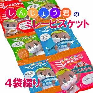 しんじょう君のミレービスケット4袋綴り...:moritokuzo:10000432