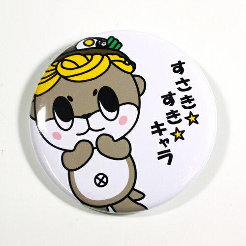 しんじょう君 缶バッチ(中)【高知】【しんじょう君】...:moritokuzo:10000249