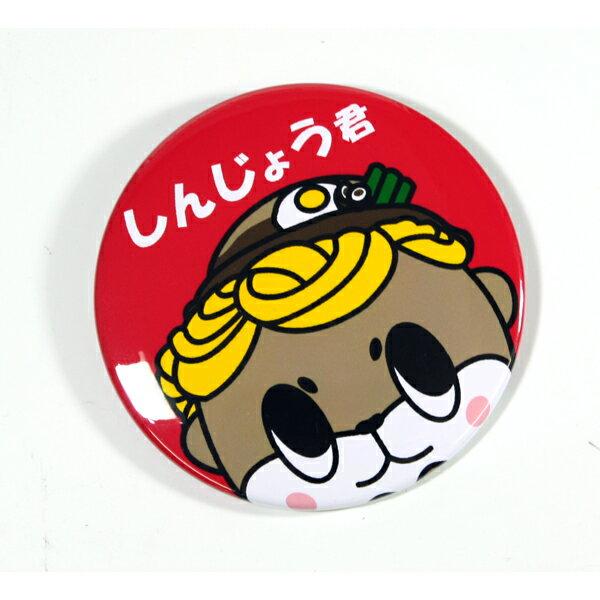 しんじょう君 缶バッチ(大)【高知】【しんじょう君】...:moritokuzo:10000248