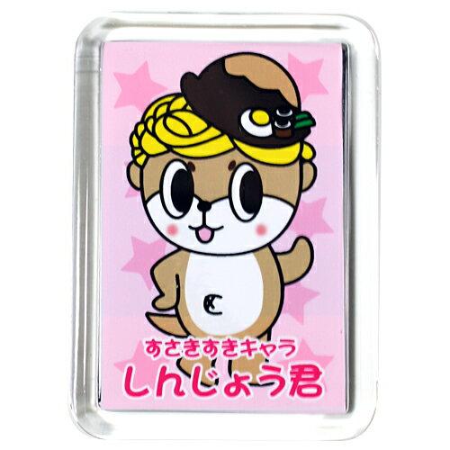 しんじょう君 マグネット(ピンク)【高知】【しんじょう君】...:moritokuzo:10000251