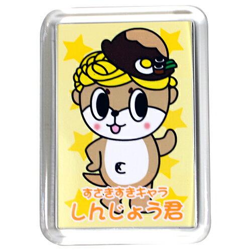 しんじょう君 マグネット(イエロー)【高知】【しんじょう君】...:moritokuzo:10000253
