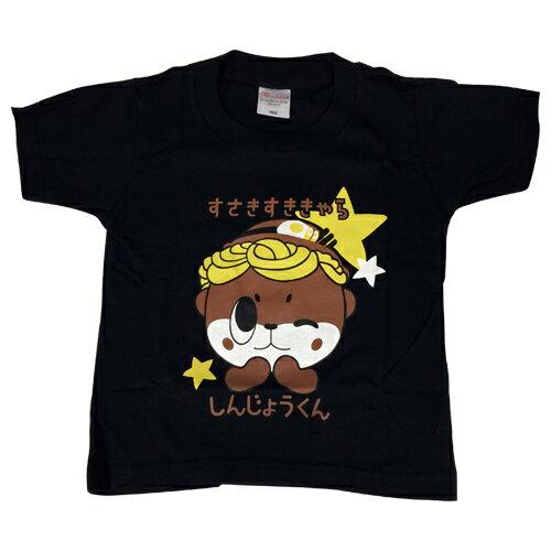 しんじょう君 キッズTシャツ 黒(100cm・120cm・140cm)【高知】【しんじょう…...:moritokuzo:10000266