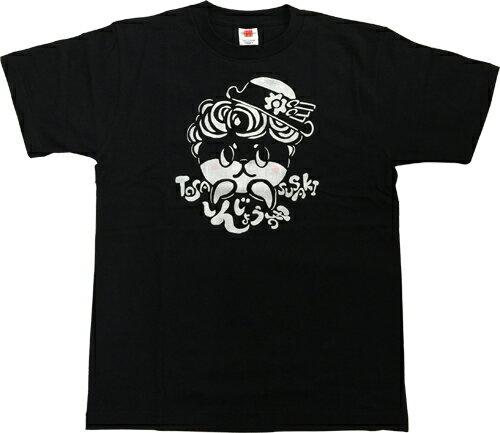 しんじょう君 オリジナルTシャツ 【高知】【しんじょう君】...:moritokuzo:10000257