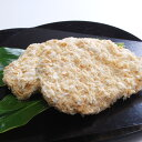 【おそうざい】神戸 森谷の豚カツ 3枚(冷凍)【ギフト 贈答 自宅用 トンカツ とんかつ】