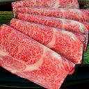 神戸牛 五つ星 ロースしゃぶしゃぶ 400g(冷蔵)【ギフト 贈答 神戸ビーフ 神戸肉 食品 精肉・肉加工品 牛肉 肩ロース】
