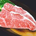 五つ星神戸牛サーロインステーキ/180g×2枚入【ギフトタグ】