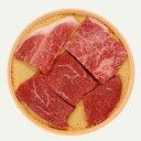 【こだわり素材とまごころを込めた伝統の味】国産黒毛和牛味噌漬...