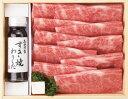 【神戸セレクション6認定】森谷特製神戸牛五つ星ロースすき焼き...