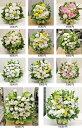【送料無料(一部地域を除く)】moriyaのお供えアレンジメント☆優しいお花で穏やかな気持ちに。【あ