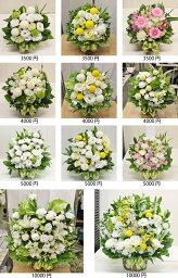 【送料無料(一部地域を除く)】moriyaの<strong>お供え</strong>アレンジメント☆優しいお花で穏やかな気持ちに。【あす楽対応で即日発送】【フラワー】