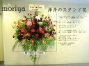 moriya渾身のスタンド花。豪華な上に個性的なスタンドフラワーは、上質でインパクトがあります。大阪